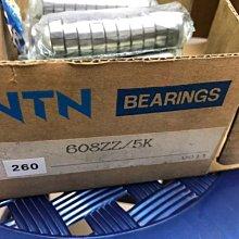 NTN 608 ZZ 全新 日本廠 軸承 培林 8*22*7 電動工具 直排輪 馬達 鐵蓋