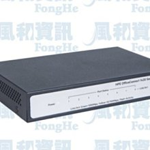 HPE OfficeConnect 1420-8G 8埠GbE無網管交換器(JH329A)【風和網通】