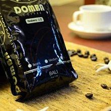 《2017/5/1起調價》COFFEE DOMBA 峇里島小綿羊黃金咖啡 (公豆套組)