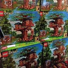 台南可面交 樂高 Lego 21318 樹屋 IDEAS 系列 ( 全新 好盒 )