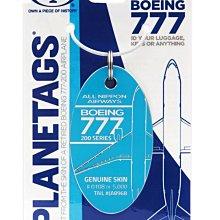 九州動漫 美國Planetags鑰匙扣行李牌掛件 波音777 ANA全日空航空 飛機蒙皮