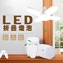 依妍館 生活代購 LED折疊燈進化版 60瓦超亮