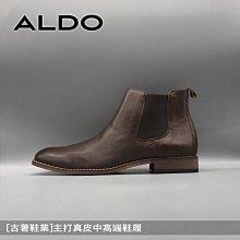 正原单ALDO男士切爾西靴大尺寸男鞋高幫鞋真皮男靴歐美風潮流皮鞋咖色39-47(尺寸比一般皮鞋偏大)