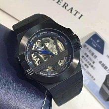 瑪莎拉蒂 MASERATI 名牌錶全球限量款,值得珍藏,簍空限量1000支,快來蒐藏,機會不再