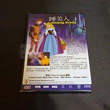 全新卡通動畫《睡美人》DVD 雙語發音 Sleep Beauty 快樂看卡通 輕鬆學英語 台灣發行正版商品