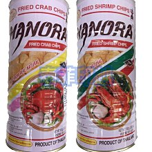 {泰菲印越} 泰國 馬奴拉 MANORA 泰式炸蝦餅 / 炸蟹餅