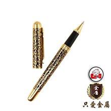 金屬中性筆 鋼珠筆 LIQIN絕版鏤空腐蝕刻花設計 金屬筆  happy玩家b50