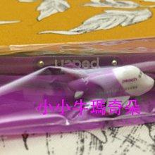 ~小小牛瑪奇朵2~日本樂桃航空PEACH小飛機皮革手機吊飾