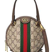 全新展示品/ Gucci 547974 卡其 PVC立體圓球狀手提包 /單肩包 /斜揹包