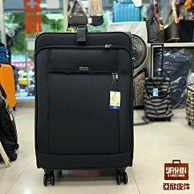 ☆東區亞欣皮件☆ YESON 永生 台灣製造 - 24吋-雙片輪行李箱
