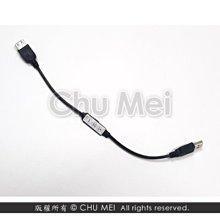 USB-DC5V-銅線燈控制器(微型) - 銅線燈串 銅線燈控制器 線燈控制器 調光器 閃爍器 可控制開關 亮暗 閃爍