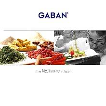 【橙品手作】日本 GABAN 頂級肉桂粉 50公克 (分裝)【烘焙材料】