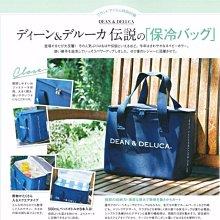 [瑞絲小舖]~日雜Glow附錄DEAN&DELUCA海軍藍保冷提袋 野餐冰包 大容量冰包 手提袋