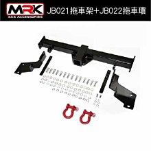 ||MRK|| JIMNY JB021+22-拖車架黑色+拖車環紅色*2 JIMNY JB74