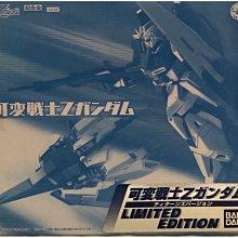 免運日版 BANDAI 萬代 超合金 限定版 GD-44 可變戰士 ZGUNDAM 2002 公仔 手辦 收藏 典藏 出清 清倉 稀有 特價