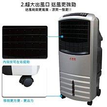 勳風 冰風暴移動式 水冷氣 《現貨供應》電視購物 霧化扇 霧化器 涼風扇 HF-889RC