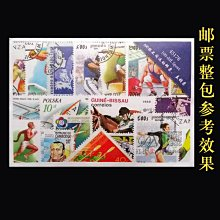 有一間店~外國郵票運動類100枚專題郵票蓋銷票信銷蓋銷票集郵典藏#規格不同 價格不同#