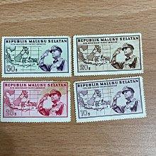 倉庫大戰【1951stamp republik maluku selatan stamp】馬爾魯庫共和國郵票
