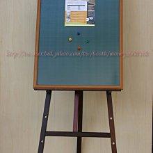 ☆羊咩咩的店☆『60*90公分餐飲木框磁性黑板+木製腳架(大)』