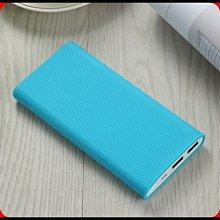 小米行動電源 保護套 小米保護套 20000 200002c 雙USB 單USB 高配版 無線充電款