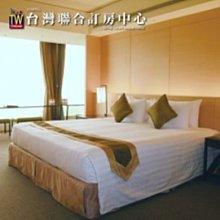 【台灣聯合訂房中心】烏日清新溫泉飯店雙人房3688元(含早餐2客)