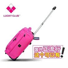 lucky club大容量撞色旅行包健身包女手提旅遊包男運動包行李包旅行袋中(18吋拉桿包)新台幣:1148元
