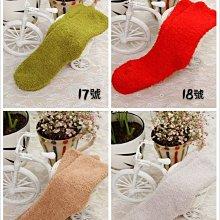 加厚3雙一組 超厚保暖襪子 情侶襪 珊瑚絨襪子批發 月子襪女襪子可愛糖果色 冬天保暖毛襪毛巾襪 絨毛襪