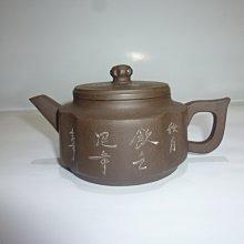 茶壺.紫砂壺.朱泥壺.手拉坯壺/早期一廠精品紫砂小品壺1982年製