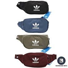 【高冠國際】Adidas Essential Crossbod 斜背 腰包 酒紅色 黑色 藍色 墨綠色 DV2400