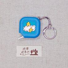 台灣出貨-日本正版 超迷你布尺(藍) 公分+英寸 自動伸縮 鑰匙圈 掛式 捲尺 皮尺  建燁針車行-縫紉/拼布