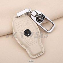 HU78M 高溫壓印尖頭款金屬扣一鍵啟動全包覆真皮羊皮賓士BENZ汽車遙控器保護套保護殼鑰匙殼鑰匙包鑰匙套皮套