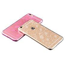 【蘆洲IN7】JOYROOM 清雅系列 iPhone 6 Plus/ 6S+ (5.5)全包覆TPU透明保護殼