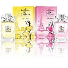 浪漫法國?愛詩香水Enchanteur Paris Mon Amie For Women50ml