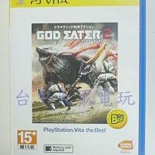 PSV PS VITA 噬神戰士 2 God Eater 2 噬神者 2 (日文版)**(二手商品)【台中大眾電玩】