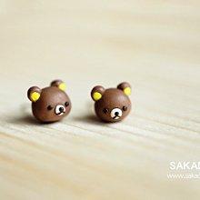 925純銀耳環-阪堂SAKADO-軟陶+純銀系列---Rilakkuma拉拉熊(也有耳夾款)