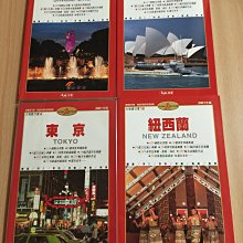 ☆kinki小舖☆~新加坡大地旅行家03 作者:王一禾 出版社:秋雨文化 -自有書