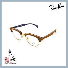【RAYBAN】RB5154M 5559 深色木框 經典復古款眉架 光學眼鏡 公司貨 JPG 京品眼鏡
