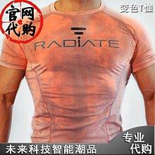 5Cgo【權宇】NASA科技 全球首款Radiate熱迪衣特運動T恤男裝女裝智能熱感變色(遇熱會變白)運動潮品 含稅