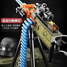 《中華玩家》仿真五零/M2機槍/DIY電動可連續發射玩具軟彈