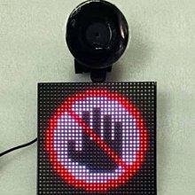 汽車 表情 文字 LED 顯示板