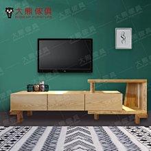【大熊傢俱】DG 實木電視櫃 北歐 原木電視櫃 伸縮電視櫃 北歐長櫃 矮櫃 電視長櫃