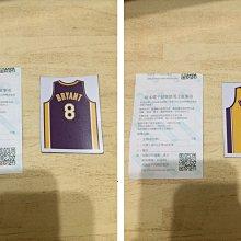 [貼紙] Kobe Bryant 老大 黑曼巴 mamba mentality NBA laker 湖人