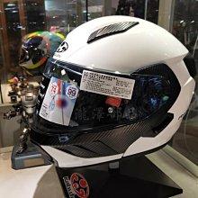 瀧澤部品 日本 OGK KABUTO RYUKI 可樂帽 亮白 汽水帽 素色 內藏墨片 眼鏡溝 安全帽 內襯全可拆