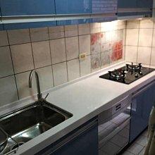 名雅歐化廚具243公分大陸石檯面+上櫃F1木心桶身+下櫃F1木心桶身+五面封結晶門板