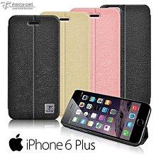 【蘆洲IN7】Metal-Slim Apple iPhone6S plus隱藏式磁扣多角度立架皮套 手機殼 保護殼 蘆洲