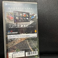 PSP  賽車 UMD 遊戲片  GRAN TURISMO  跑車浪漫旅  正版 SONY -2009