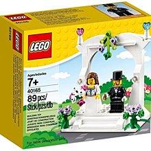 Lego 樂高 40165  結婚典禮  交換禮物  耶誕禮物 尾牙贈品