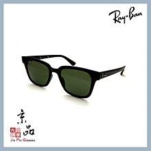 【RAYBAN】RB4323F 601/31 經典黑 墨綠片 輕量膠框 雷朋太陽眼鏡 直營公司貨 JPG 京品眼鏡