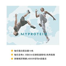【英國Myprotein】濃縮乳清蛋白 高蛋白 1KG 口味任選專區