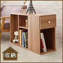 書櫃 收納櫃 門櫃【澄境】簡約優雅收納櫃/玄關櫃/床邊櫃 邊櫃 櫃子 書架 書櫃 邊桌 咖啡桌 OAF16